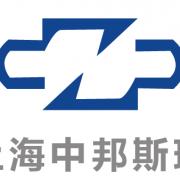 上海中邦斯瑞生物药业技术有限公司