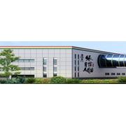 湖南旺旺sunbet娱乐场官网有限公司
