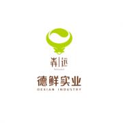 广东省食德鲜食品科技有限公司