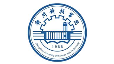 郑州科技学院2022届秋季网络双选会(含sunbet娱乐场官网科学与工程专业)