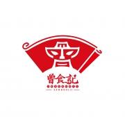 四川省曾食记食品有限责任公司